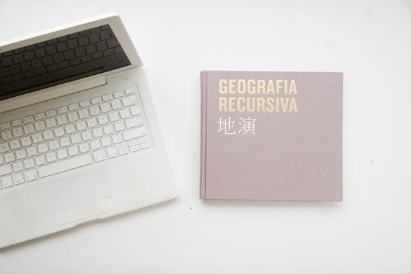 Recursive Geography © João Ó