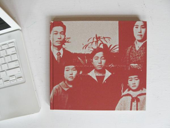 Nangokusho © Atsushi Fujiwara / Sokyusha